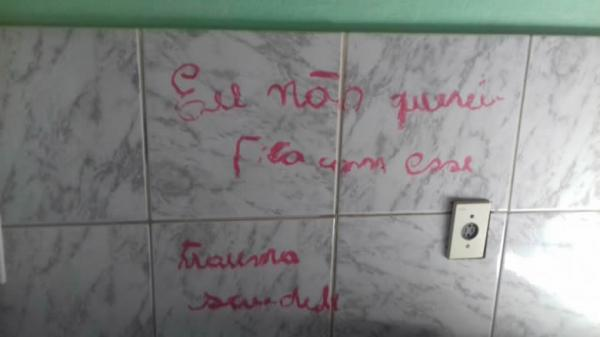 Homem é encontrado morto por enforcamento dentro de casa em São José de Piranhas na PB